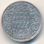 Британская Индия, 2 анны (1862 г.)