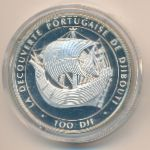 Джибути, 100 франков (1996 г.)