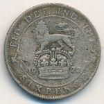 Великобритания, 6 пенсов (1922 г.)