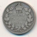 Канада, 10 центов (1917 г.)