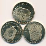 Суматра, Набор монет (2018 г.)