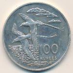 Сейшелы, 100 рупий (1978 г.)