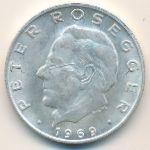Австрия, 25 шиллингов (1969 г.)