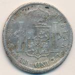Боливия, 8 реалов (1796 г.)