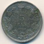 Бельгия, 5 франков (1931 г.)