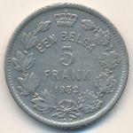 Бельгия, 5 франков (1932 г.)