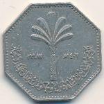 Ирак, 250 филсов (1982 г.)