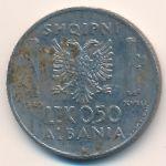 Албания, 0,5 лек (1940 г.)