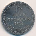 Ганновер, 16 гуте-грошей (1834 г.)