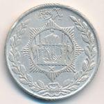 Афганистан, 1 рупия (1915 г.)
