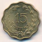 Парагвай, 15 сентимо (1953 г.)