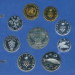 Хорватия, Набор монет