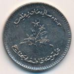 Пакистан, 10 рупий (2003 г.)