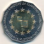 Хорватия, 25 кун (2004 г.)