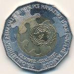 Хорватия, 25 кун (2017 г.)