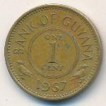 Гайана, 1 цент (1967 г.)