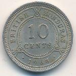 Британский Гондурас, 10 центов (1965 г.)