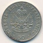 Гаити, 50 сентим (1989–1991 г.)