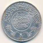 Саудовская Аравия, 1 риал (1954 г.)