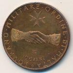 Мальтийский орден, 10 грани (1969 г.)