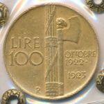 Италия, 100 лир (1923 г.)