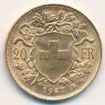 Швейцария, 20 франков (1947 г.)