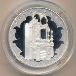 Россия, 25 рублей (2016 г.)