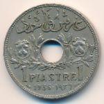 Сирия, 1 пиастр (1936 г.)