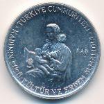 Турция, 10 куруш (1976 г.)