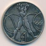 Кипр, 1 фунт (1988 г.)