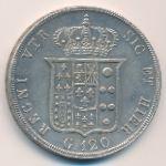 Неаполь и Сицилия, 120 гран (1848 г.)