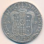Неаполь и Сицилия, 120 гран (1796 г.)