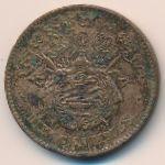 Камбоджа, 10 сентим (1860 г.)