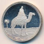 Йемен, Арабская Республика, 1 риал (1969 г.)