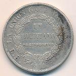Боливия, 1 боливиано (1871 г.)