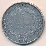 Ломбардия-Венеция, 5 лир (1848 г.)