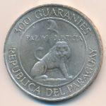 Парагвай, 300 гуарани (1968 г.)