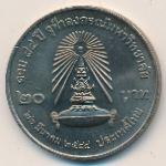 Таиланд, 20 бат (2001 г.)