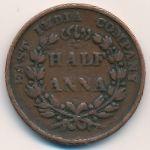 Британская Индия, 1/2 анны (1835 г.)