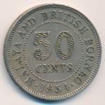 Малайя и Британское Борнео, 50 центов (1954–1957 г.)