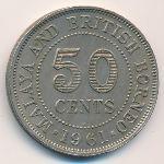 Малайя и Британское Борнео, 50 центов (1954–1961 г.)