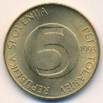Словения, 5 толаров (1992–2000 г.)