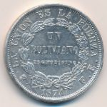 Боливия, 1 боливиано (1874 г.)