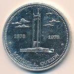 Филиппины, 25 песо (1978 г.)