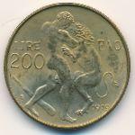 Сан-Марино, 200 лир (1979 г.)