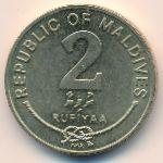 Мальдивы, 2 руфии (1995 г.)