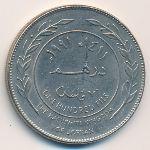 Иордания, 100 филсов (1991 г.)
