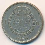Швеция, 1 крона (1942 г.)