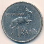 ЮАР, 1 рэнд (1987 г.)