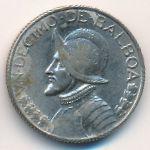 Панама, 1/10 бальбоа (1966–1993 г.)